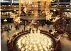 The Landmark Atrium, c. 1980s