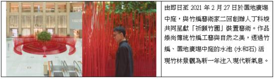 CNY_TC04